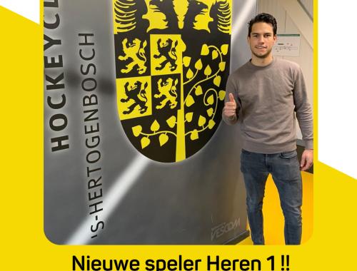 Jair van der Horst gaat naar Den Bosch