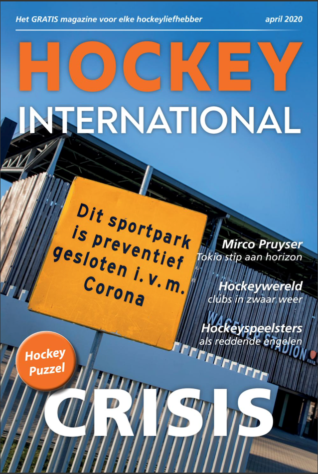 Lees Hockey International nu online